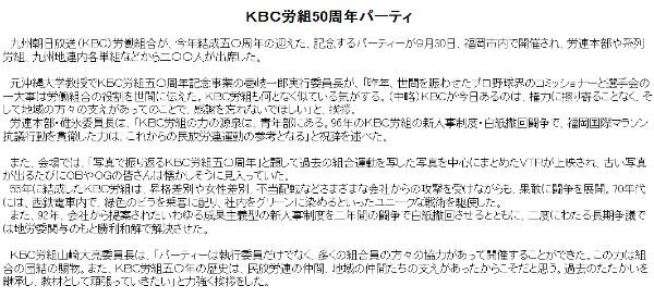 http://www.minpororen.jp/html/katudou/2005_9/honbun.html