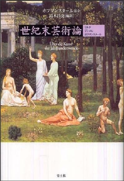 http://aishoren.exblog.jp/22570771/