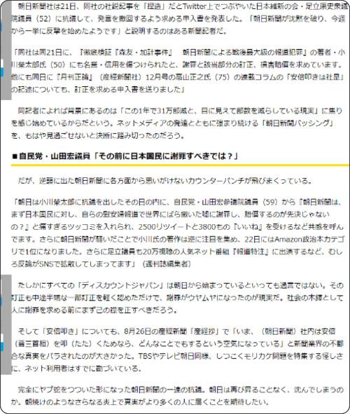 http://dailynewsonline.jp/article/1378733/