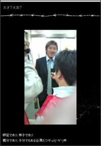 http://blog.excite.co.jp/leetadanari/10694700/