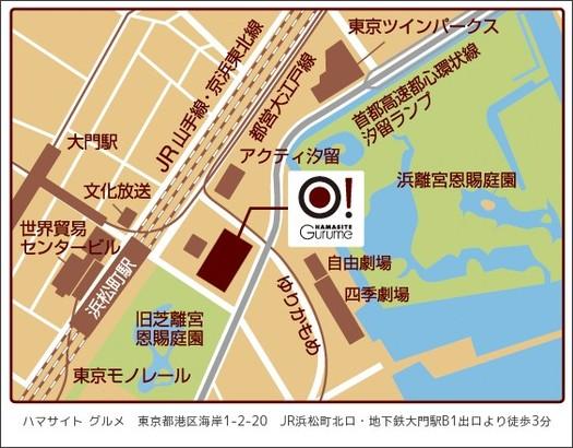 http://www.hamagurume.com/access/map.html