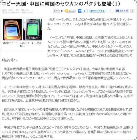 http://japanese.joins.com/article/994/139994.html