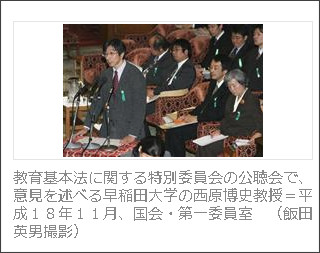 http://www.sankei.com/affairs/news/180122/afr1801220014-n1.html