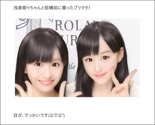http://ameblo.jp/tsubaki-factory/entry-12117378610.html
