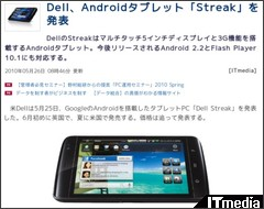 http://www.itmedia.co.jp/enterprise/articles/1005/26/news025.html