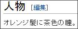 http://ja.wikipedia.org/wiki/%E9%BB%92%E5%B4%8E%E4%B8%80%E8%AD%B7