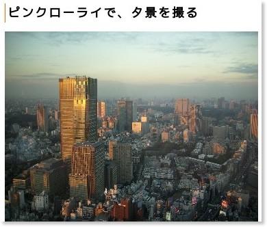 http://chotoku.cocolog-nifty.com/blog/2008/11/post-831e.html