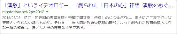 https://www.google.co.jp/#q=%E2%80%9D%E6%BC%94%E6%AD%8C%E2%80%9D%E3%80%80%E7%A5%9E%E9%81%93%E3%80%80%E6%9C%B1%E5%AD%90%E5%AD%A6