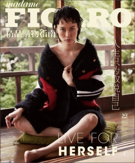 http://fattongue.com/wp-content/uploads/2016/09/Rinko-Kikuchi-by-Jumbo-Tsui-for-Madame-Figaro-China-October-2016-Cover-760x889.jpg