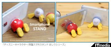 http://www.itmedia.co.jp/mobile/articles/1309/27/news028.html