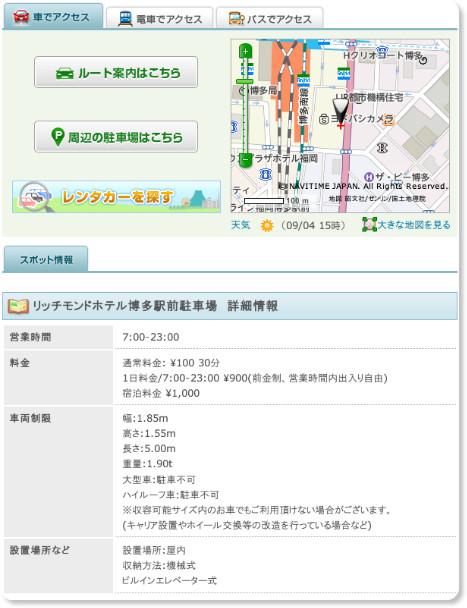 http://www.navitime.co.jp/poi?spt=60004.NPD422