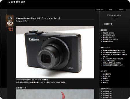 http://simizu21.blog104.fc2.com/blog-entry-905.html