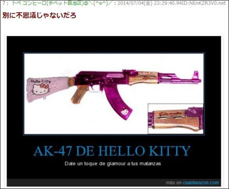 http://gahalog.2chblog.jp/archives/52290151.html