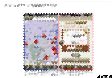 http://plusd.itmedia.co.jp/mobile/articles/1103/04/news094.html