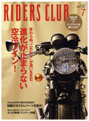 http://blog.sideriver.com/ridersclub/2011/05/7-be08.html