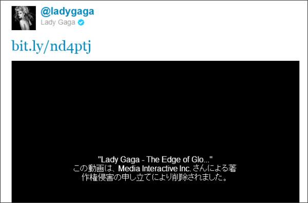 http://twitter.com/#!/ladygaga/status/90734610912260096