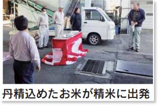 http://www.vill.shinto.gunma.jp/koho/1412/18.pdf