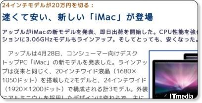 http://plusd.itmedia.co.jp/pcuser/articles/0804/28/news110.html