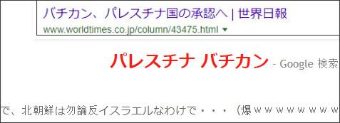 http://tokumei10.blogspot.com/2017/12/blog-post_7.html
