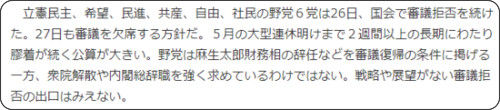 https://www.nikkei.com/article/DGXMZO2988012026042018PP8000/