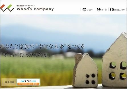 http://www.woods-company.com/
