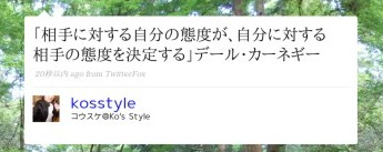 http://twitter.com/kosstyle/status/1316069415