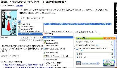 http://7sdjiq.bay.livefilestore.com/y1pODjotmGbZfrm82wRXbwcLere7S34O4xIo7Rbx4R7Mkb1es7HvqKD4X1A8ZdAuvSUkWMQXHyYlpFlnF9TT4nel_gyv-nN6UPF/MextClipper_SchejuleWebArticle.jpg