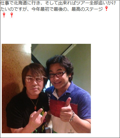 http://ameblo.jp/6ainosuke/entry-11599304151.html