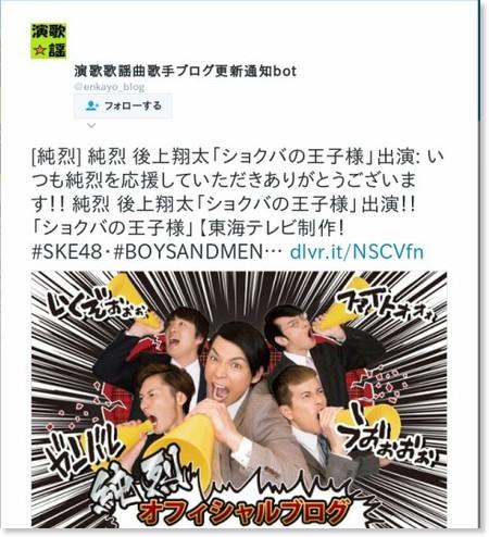 https://twitter.com/enkayo_blog/status/834693084067745792