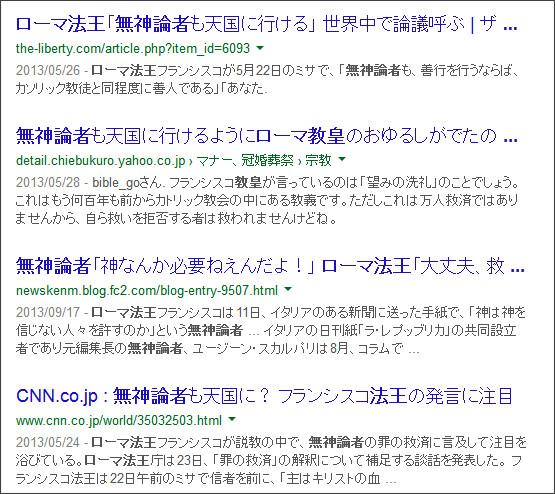 https://www.google.co.jp/search?hl=ja&safe=off&biw=1145&bih=939&q=site%3Atokumei10.blogspot.com+&btnG=%E6%A4%9C%E7%B4%A2&aq=f&aqi=&aql=&oq=#hl=ja&q=%E3%83%AD%E3%83%BC%E3%83%9E%E6%B3%95%E7%8E%8B+%E7%84%A1%E7%A5%9E%E8%AB%96%E8%80%85&safe=off