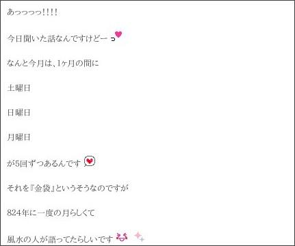 http://ameblo.jp/morningmusume-10ki/entry-11424053945.html