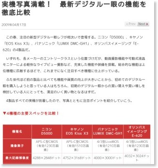 http://trendy.nikkeibp.co.jp/article/pickup/20090415/1025481/?P=1