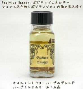 http://aromaventvert.shop-pro.jp/?pid=37505638
