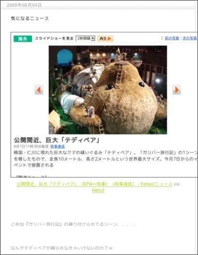 http://sassasa1234.seesaa.net/article/124941155.html