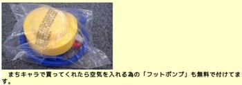 http://shop.m-matching.jp/chara/prd_detail.php?ID=10001730