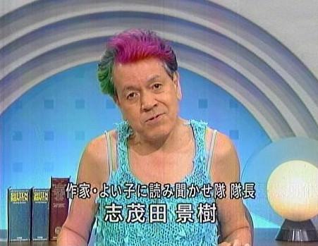 http://livedoor.blogimg.jp/tangomin/imgs/0/2/02f06090.jpg
