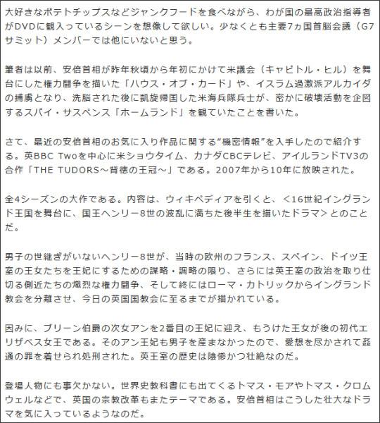 http://gendai.ismedia.jp/articles/-/46723