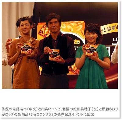 http://www.sanspo.com/geino/photos/20130910/oth13091005010002-p1.html