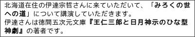 http://www.onitama.net/