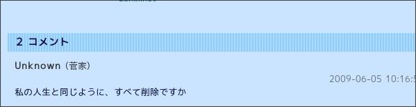 http://blog.goo.ne.jp/moririn317/e/bab829a67ff1f958166aa47e23242e63