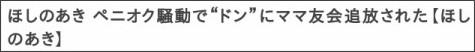 http://jisin.jp/news/2592/6006/