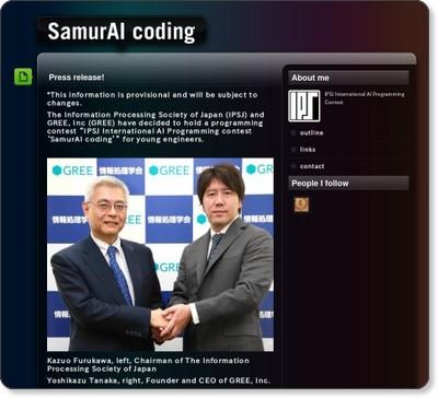 http://samuraicoding.org/