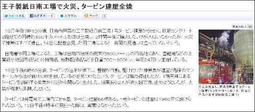 http://kyushu.yomiuri.co.jp/local/miyazaki/20120717-OYS1T00451.htm