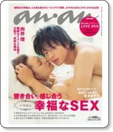 http://magazinehouseshop.jp/SHOP/AN1670.html