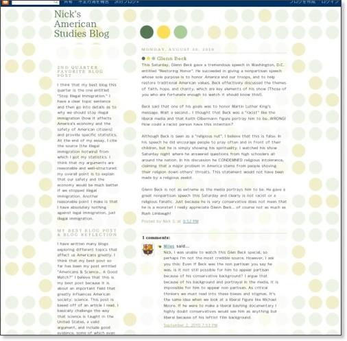 http://nsamericanstudies.blogspot.com/2010/08/glenn-beck.html