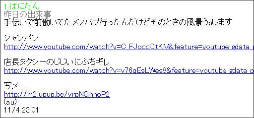 http://e.z-z.jp/thbbs.cgi?id=djmawhtpwjmadt&p3=&th=29822