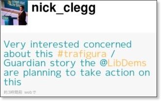 http://twitter.com/nick_clegg
