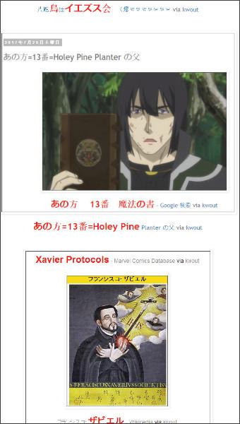 http://tokumei10.blogspot.com/2017/12/blog-post_90.html