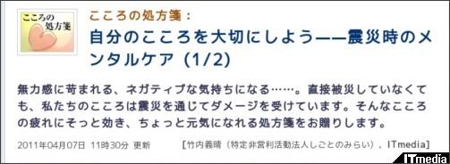 http://www.itmedia.co.jp/enterprise/articles/1104/07/news007.html