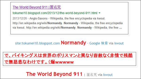 http://tokumei10.blogspot.com/2014/01/has-fallen_15.html
